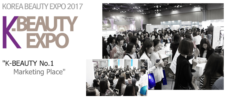 K Beauty Expo 2017