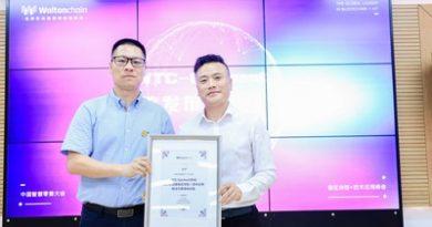 Waltonchain lance l'ère de la blockchain 3.0 à l'occasion de la conférence chinoise sur le commerce de détail intelligent et du sommet chinois sur la blockchain et la technologie