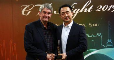 ZTE remporte le prix 2018 de GTI pour percée novatrice dans la technologie mobile